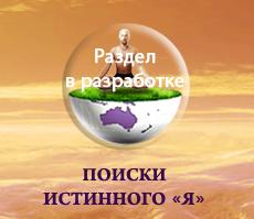 gribok-nogtya-na-bolshom-paltse-nogi